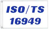 ISO16949.jpg
